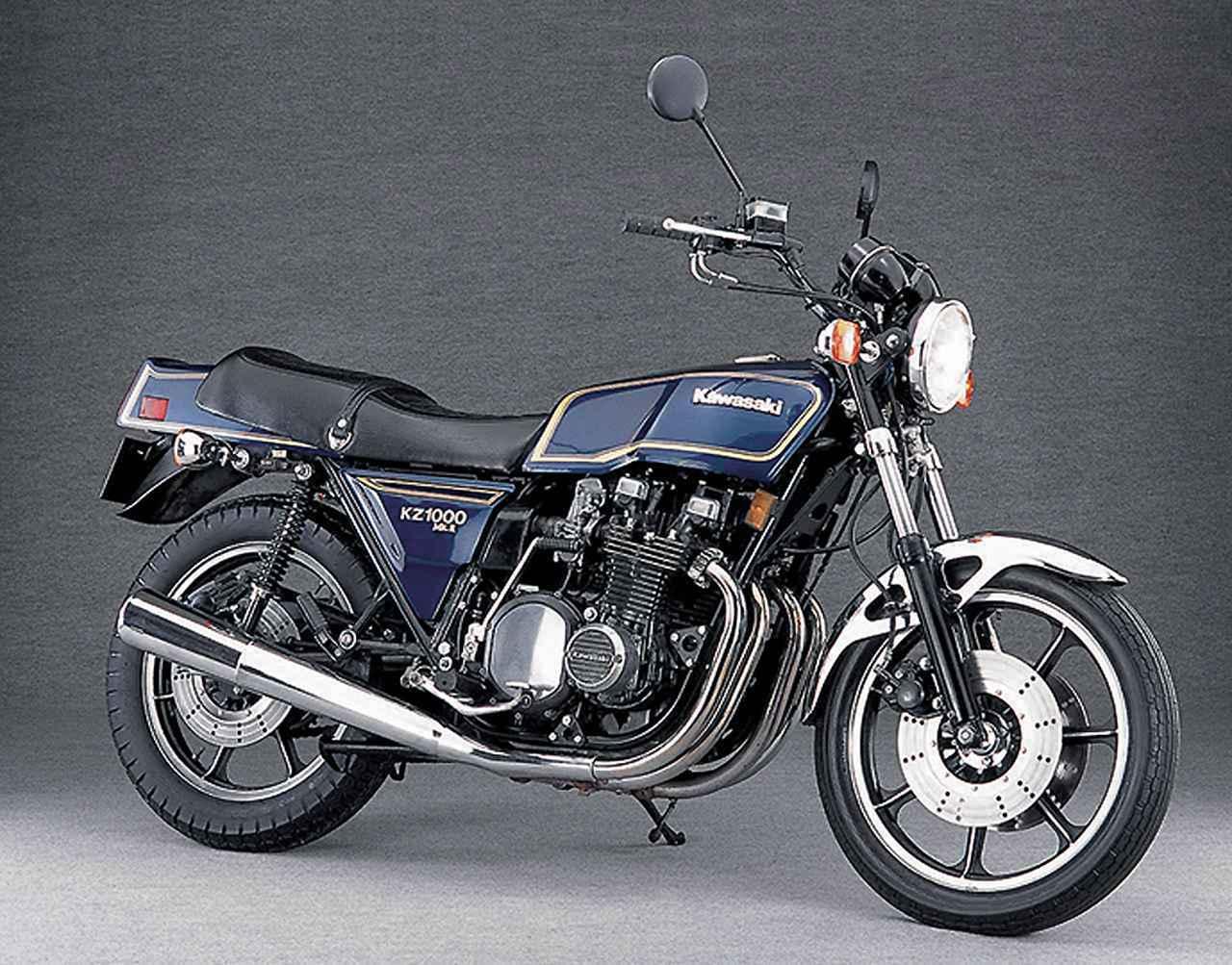 画像: カワサキ「Z1000」ヒストリーガイド【名車の歴史】 - webオートバイ