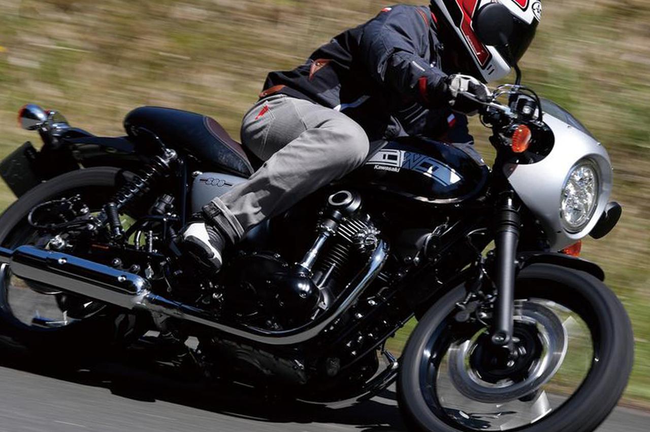 画像: 【インプレ】カワサキ「W800カフェ」「W800ストリート」- webオートバイ