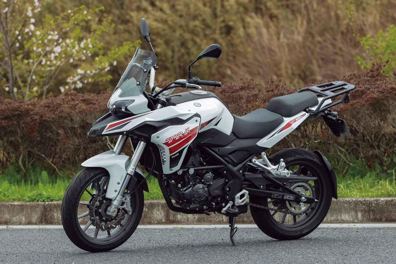 画像: Benelli TRK251 総排気量:249cc エンジン形式:水冷4ストDOHC4バルブ単気筒 シート高:800mm 車両重量:176kg メーカー希望小売価格:税込54万8900円