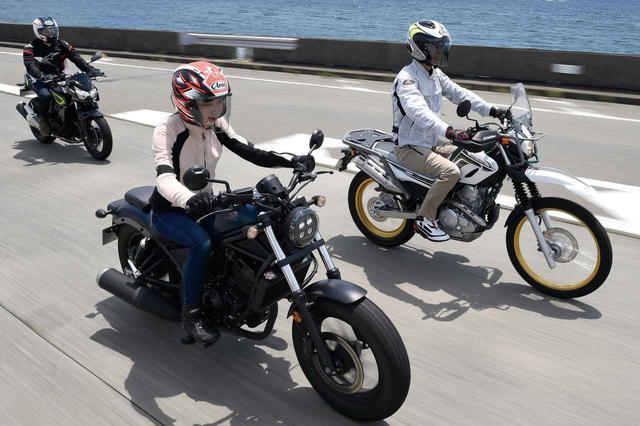 画像: カウルなし250ccの人気が急上昇、その理由を探る! ホンダ「レブル250」ヤマハ「セロー250」カワサキ「Z250」で3人ツーリング - webオートバイ