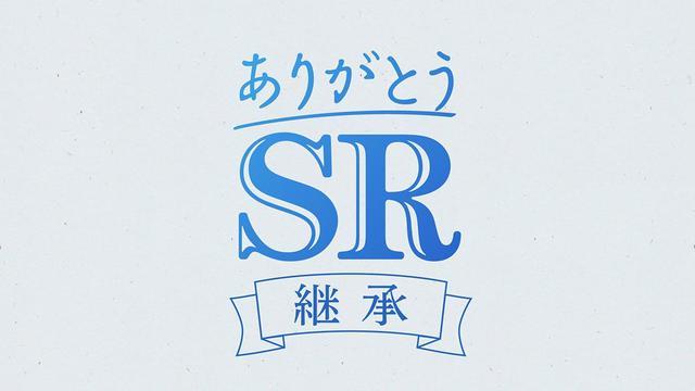 """画像: ありがとうSR   『 ヤマハものづくりの""""継承""""  』    ヤマハ発動機 youtu.be"""