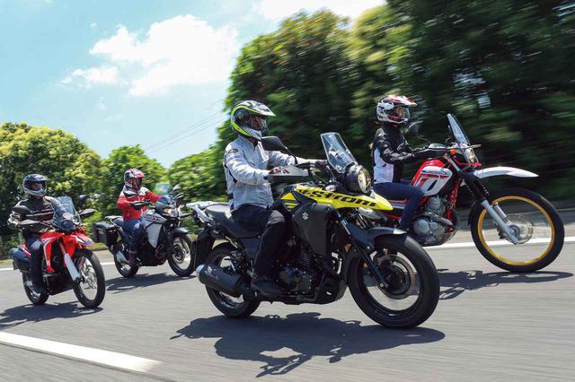 画像: 【比較検証】250ccアドベンチャーバイクのロングツーリング性能を比較 - webオートバイ