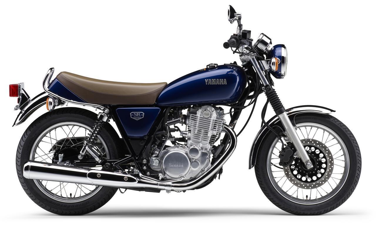 画像: ヤマハ SR400 ファイナルエディション 税込価格:税込60万5000円 総排気量:399cc エンジン形式:空冷4ストSOHC単気筒