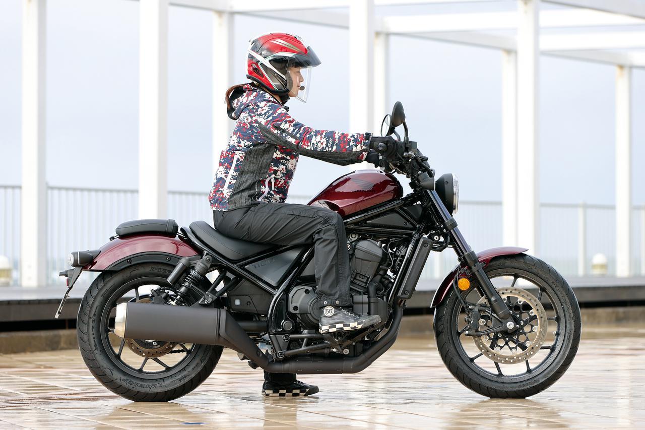 Images : 4番目の画像 - 【写真5枚】ホンダ「レブル1100DCT」 - webオートバイ