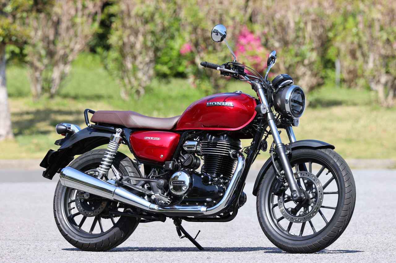 画像: Honda GB350 排気量:348cc エンジン形式:空冷4ストSOHC単気筒 シート高:800mm 車両重量:180kg 発売日:2021年4月22日 メーカー希望小売価格:税込55万円