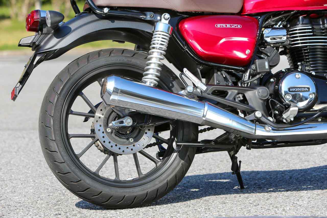 Images : 5番目の画像 - 【写真9枚】ホンダ「GB350」 - webオートバイ
