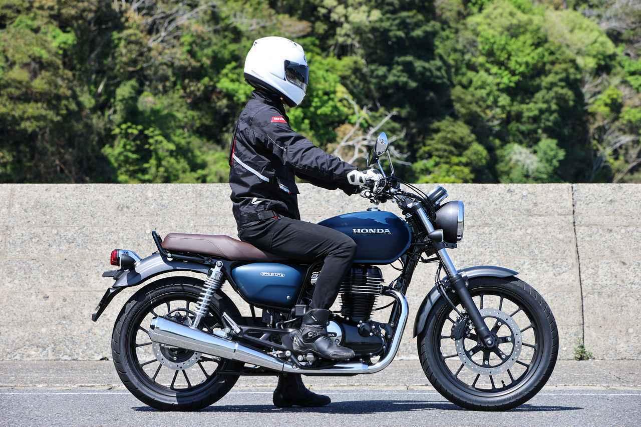 Images : 8番目の画像 - 【写真9枚】ホンダ「GB350」 - webオートバイ