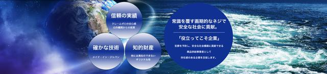 画像: ナンバープレート盗難防止ネジ「JCCロック」製造発売元 株式会社ユーロックテクノパーツ