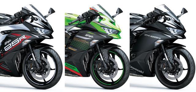 画像: 【人気モデル投票】カワサキ「Ninja ZX-25R」シリーズ - webオートバイ