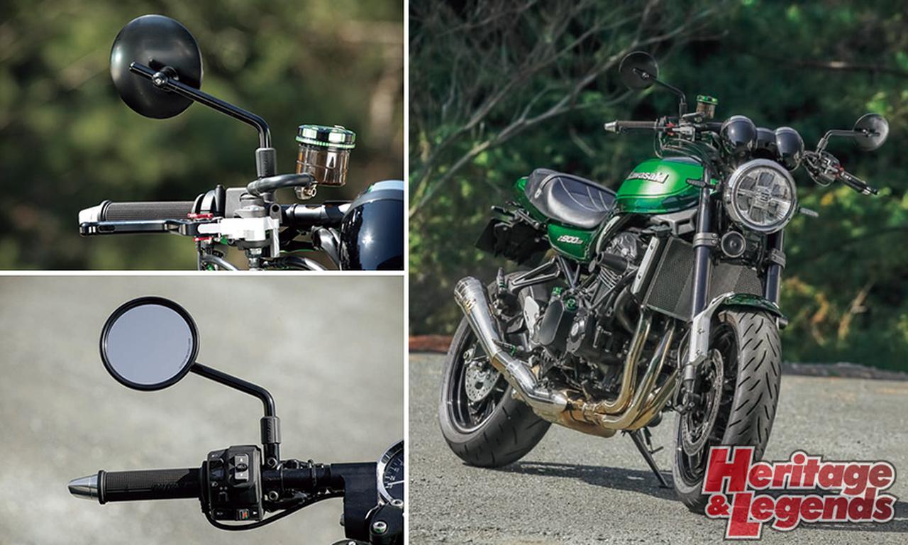 画像1: オーセンティックなデザインのバイクにはロッドタイプシリーズ