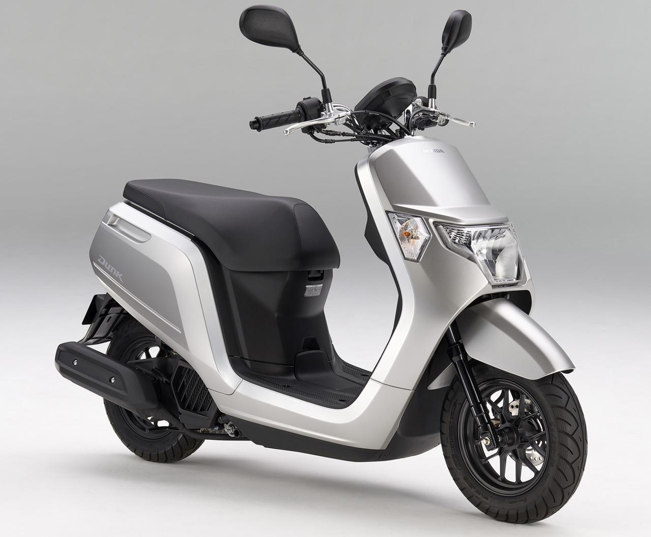 画像: Honda DUNK 税込価格:21万8900円〜22万4400円
