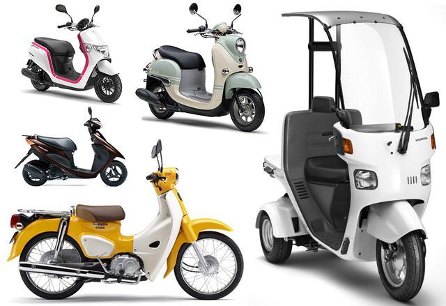 画像: 原付一種50ccバイクの人気ランキングTOP10 読者が選んだ2020年のベストモデル - webオートバイ