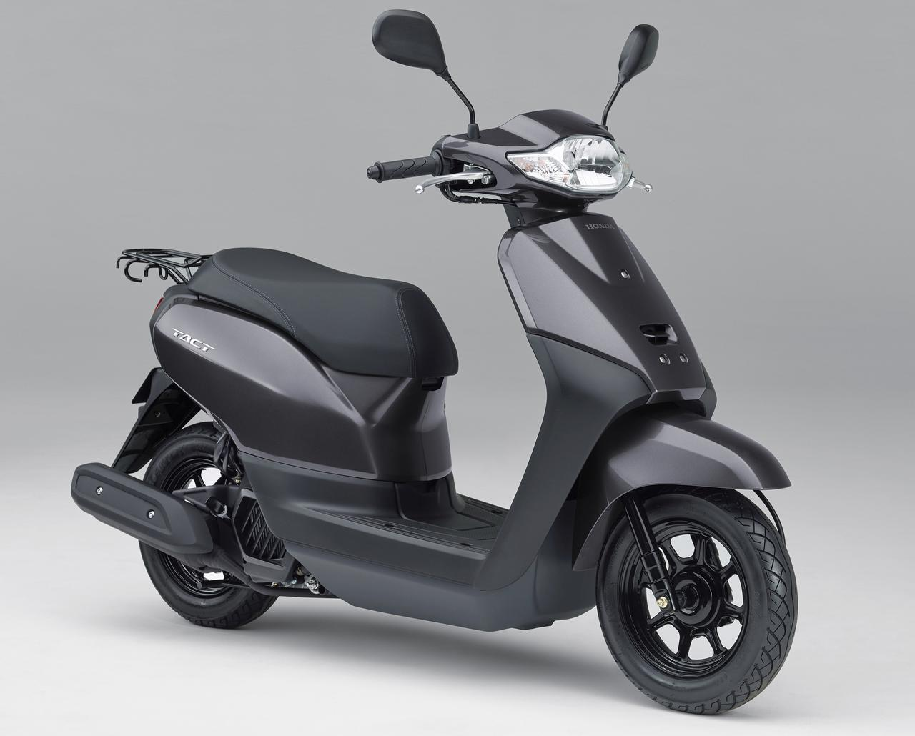 画像: Honda TACT BASIC/TACT 税込価格:16万8300円/18万1500円