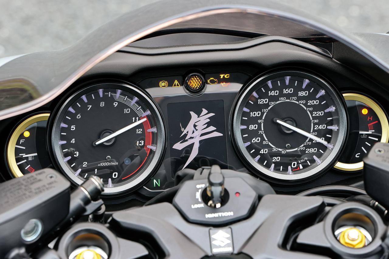 Images : 4番目の画像 - 【撮りおろし写真9枚】スズキ新型「ハヤブサ」 - webオートバイ