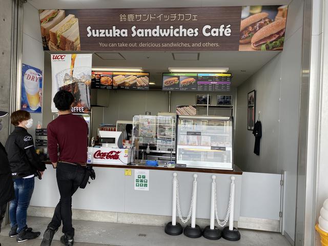 画像: このお店のサンドイッチです。