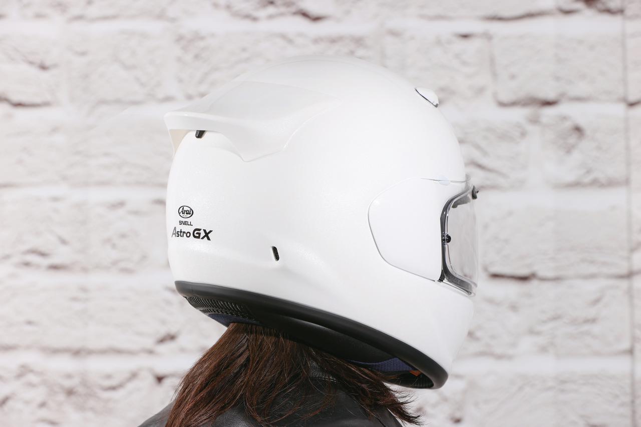 Images : 3番目の画像 - 【写真7枚】アライヘルメット「アストロGX」 - webオートバイ