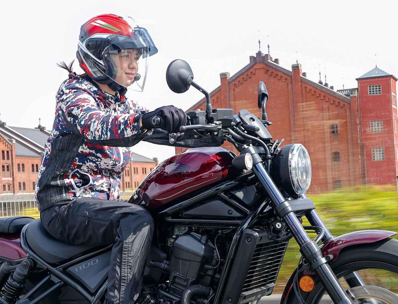 画像: ホンダ「レブル1100DCT」を試乗レビュー! 乗り心地と足つき&取り回しを梅本まどかがチェック - webオートバイ
