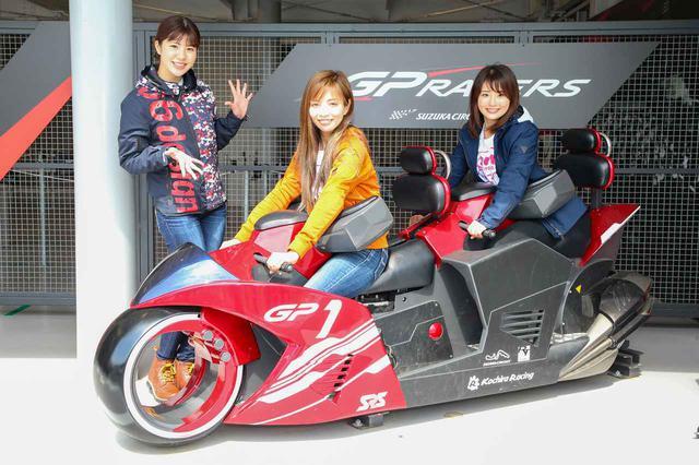画像: 鈴鹿サーキットに来たら「お約束(!?)」のアトラクション、GPレーサーズ!