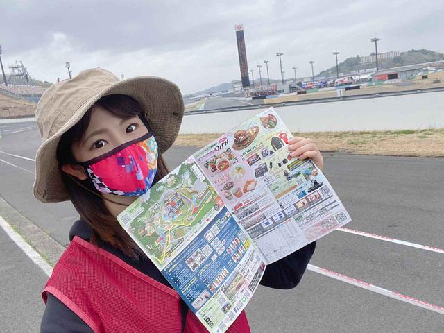 画像: 全日本ロードレースの開幕戦は、新しいアプリを使って観戦!(梅本まどか) - webオートバイ