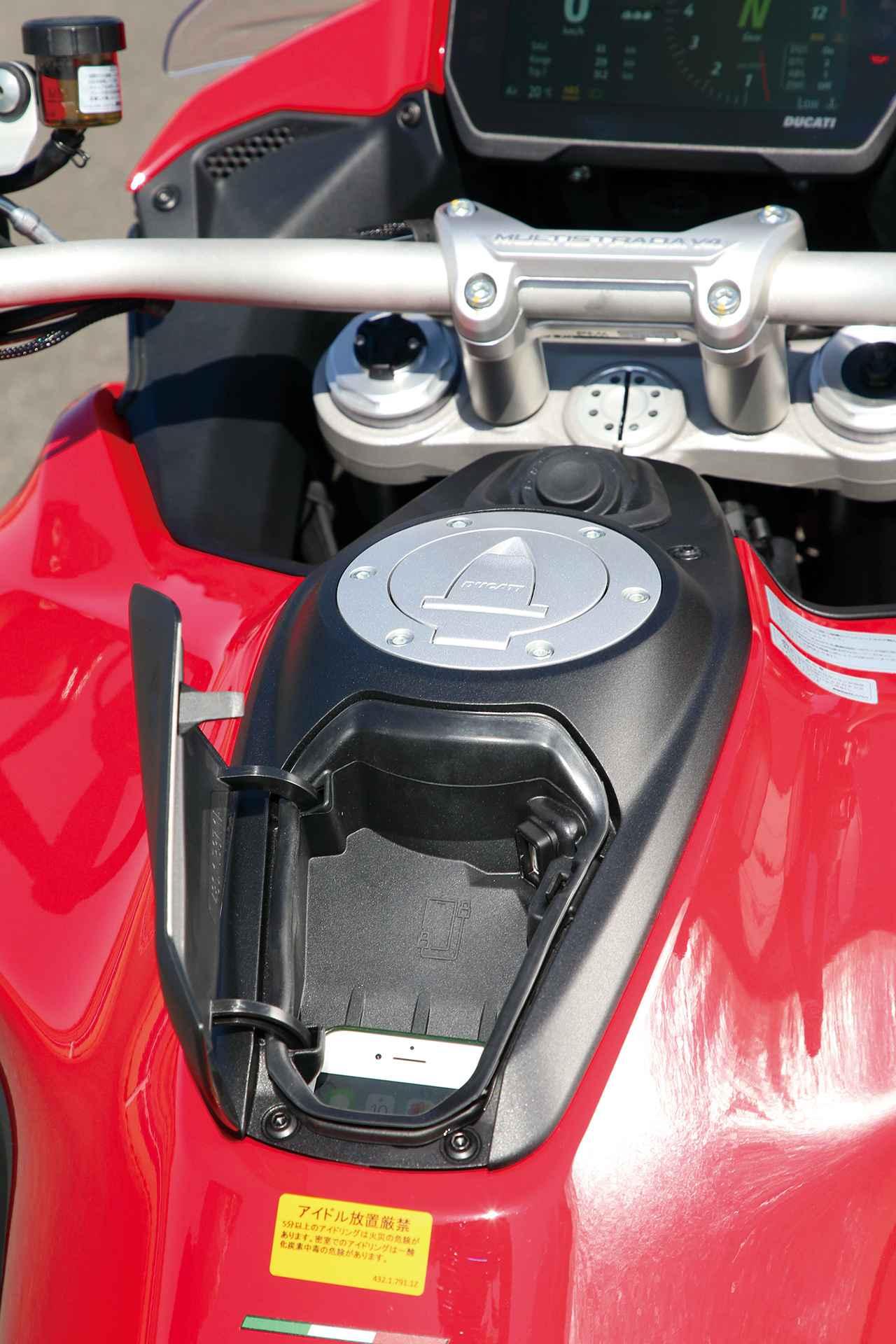 画像: タンクの給油口の直後に開閉式のコンパートメントを用意。USBポートも備え、スマートフォンを収納しながら充電することも可能だ。