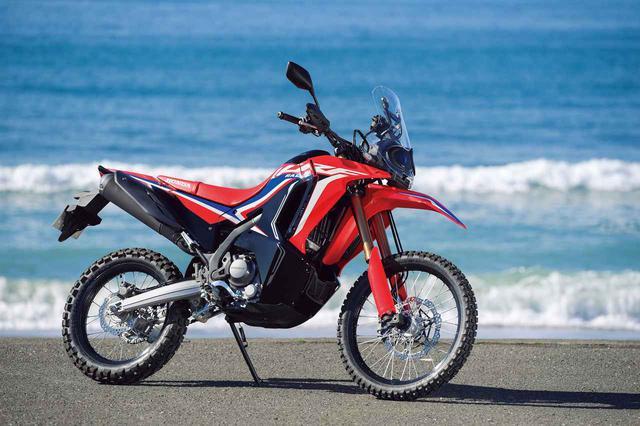 画像: Honda CRF250 RALLY〈s〉 総排気量:249cc エンジン形式:水冷4ストDOHC4バルブ単気筒 シート高:830mm/〈s〉は885mm 車両重量:152kg 発売日:2020年12月17日 メーカー希望小売価格:税込74万1400円
