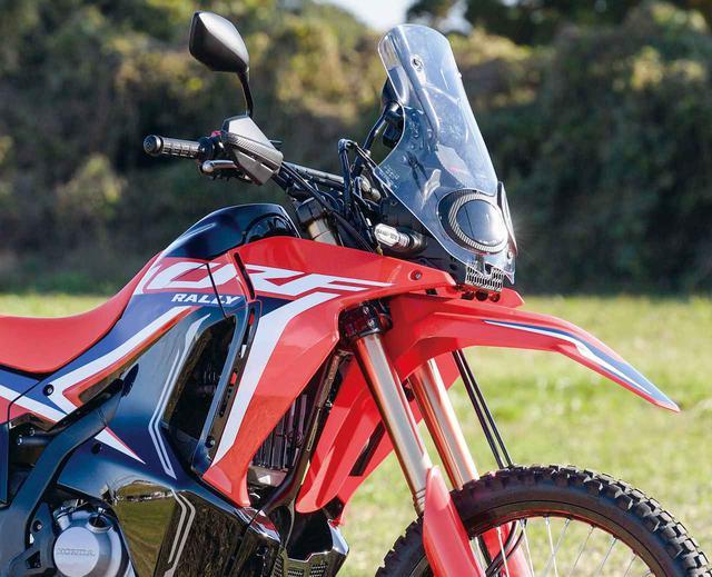 画像: 【各部装備の解説はこちら】ホンダ「CRF250ラリー」- webオートバイ