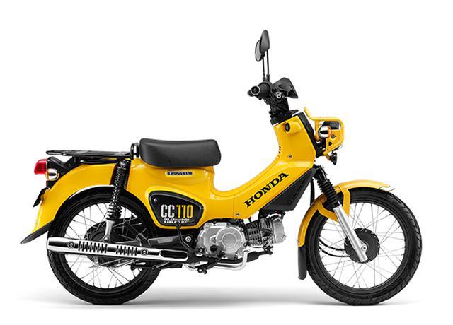 画像3: 限定2000台、ホンダが水色の「クロスカブ110」〈プコブルー〉カラーを発表! 発売日は2021年7月22日