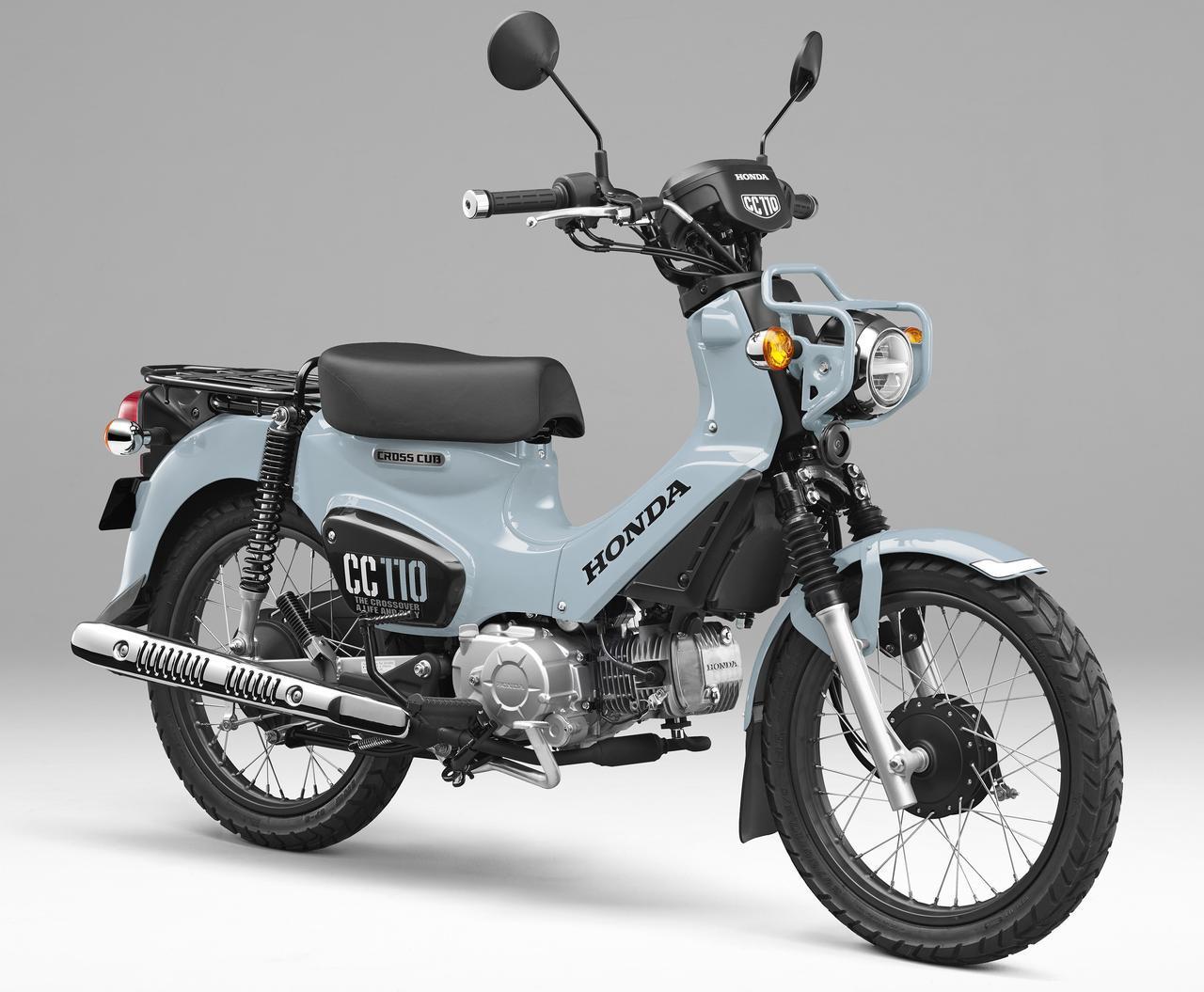 画像: Honda CROSS CUB 110 限定カラー・プコブルー 総排気量:109cc エンジン形式:空冷4ストOHC2バルブ単気筒 シート高:784mm 車両重量:106kg 発売日:2021年7月22日(木・祝) 税込価格:34万1000円 2000台限定