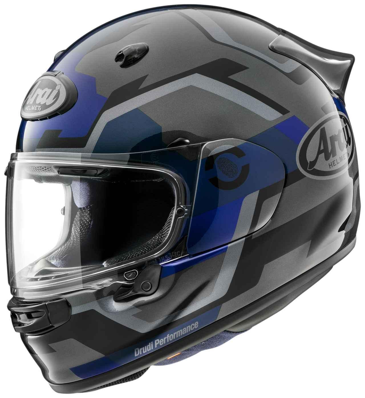 画像2: アライの新型ヘルメット「アストロGX」に初のグラフィックモデル「アストロGX・フェイス」が登場、カラーは3色!