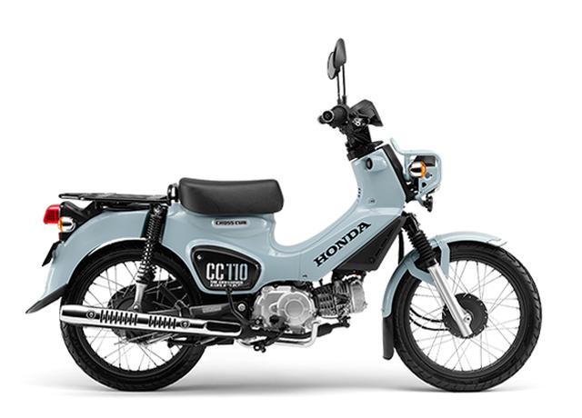 画像1: 限定2000台、ホンダが水色の「クロスカブ110」〈プコブルー〉カラーを発表! 発売日は2021年7月22日