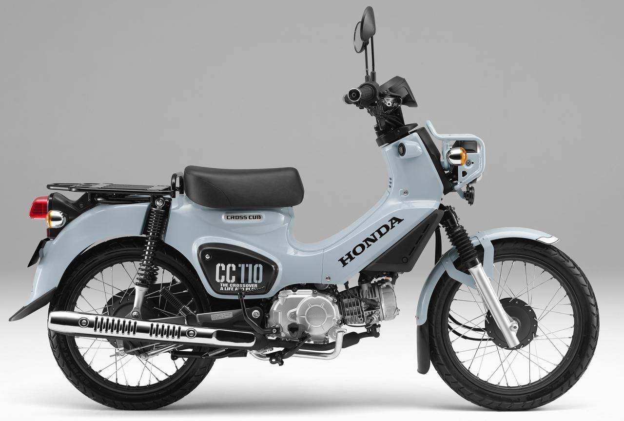 Images : 3番目の画像 - 【写真8枚】ホンダ「クロスカブ110」2021年モデル - webオートバイ