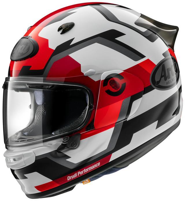 画像1: アライの新型ヘルメット「アストロGX」に初のグラフィックモデル「アストロGX・フェイス」が登場、カラーは3色!