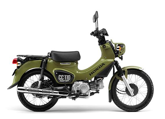 Images : 7番目の画像 - 【写真8枚】ホンダ「クロスカブ110」2021年モデル - webオートバイ