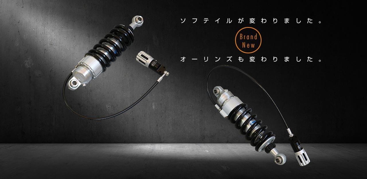 画像: モーターサイクルサスペンション|オーリンズショックアブソーバー[OHLINS Advanced Suspension Technology]