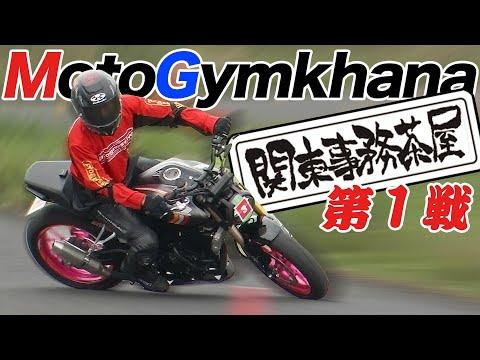 画像: - YouTube www.youtube.com
