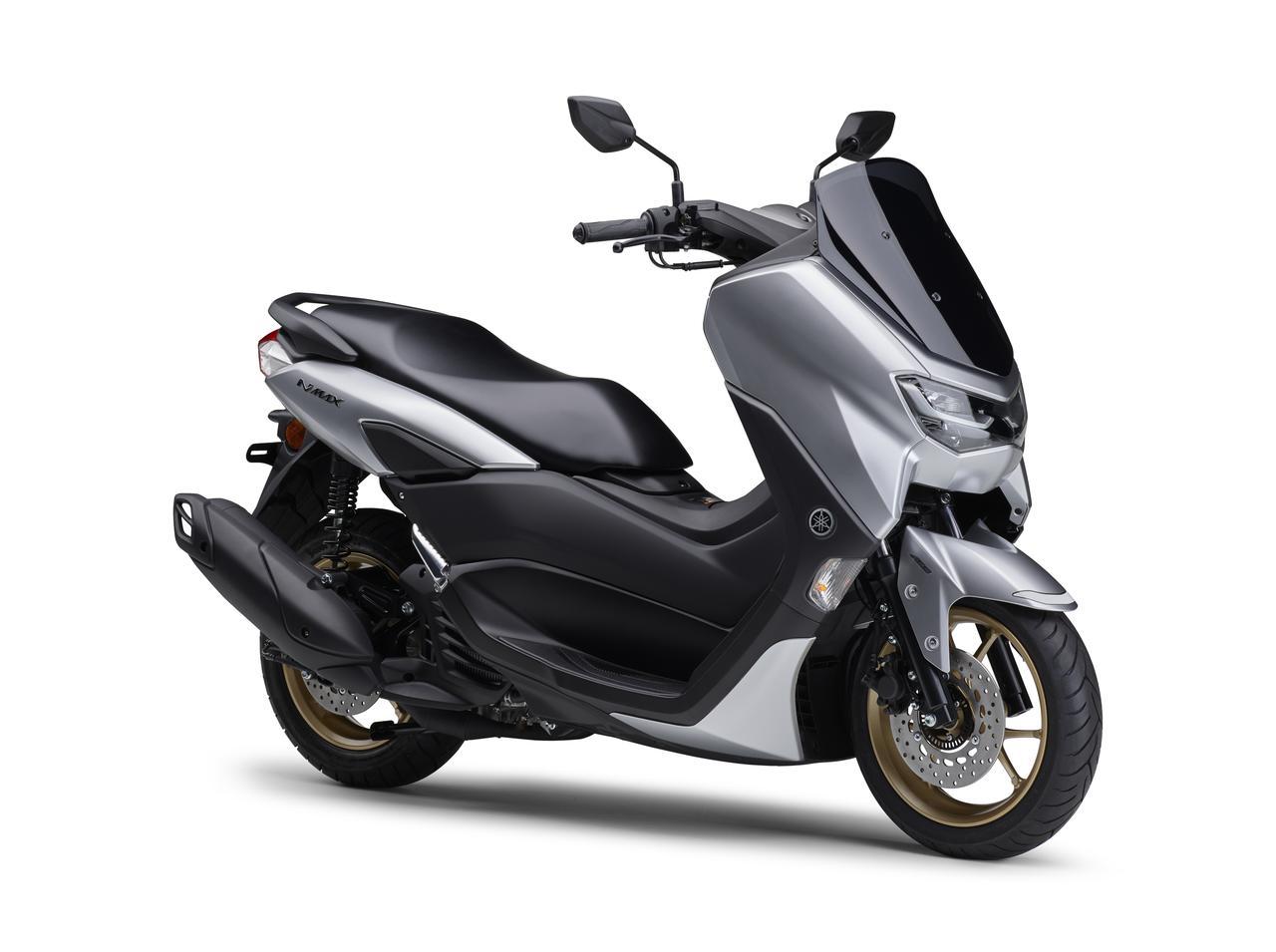 画像4: ヤマハが新型「NMAX ABS」を発売! エンジン改良&新フレームの採用とともにトラコンやスマホ連携機能も新搭載