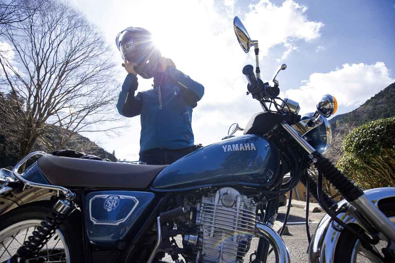 Images : 13番目の画像 - 【写真14枚】ヤマハ「SR400」 - webオートバイ