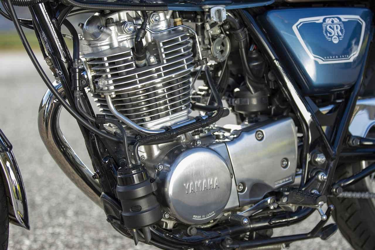Images : 3番目の画像 - 【写真14枚】ヤマハ「SR400」 - webオートバイ