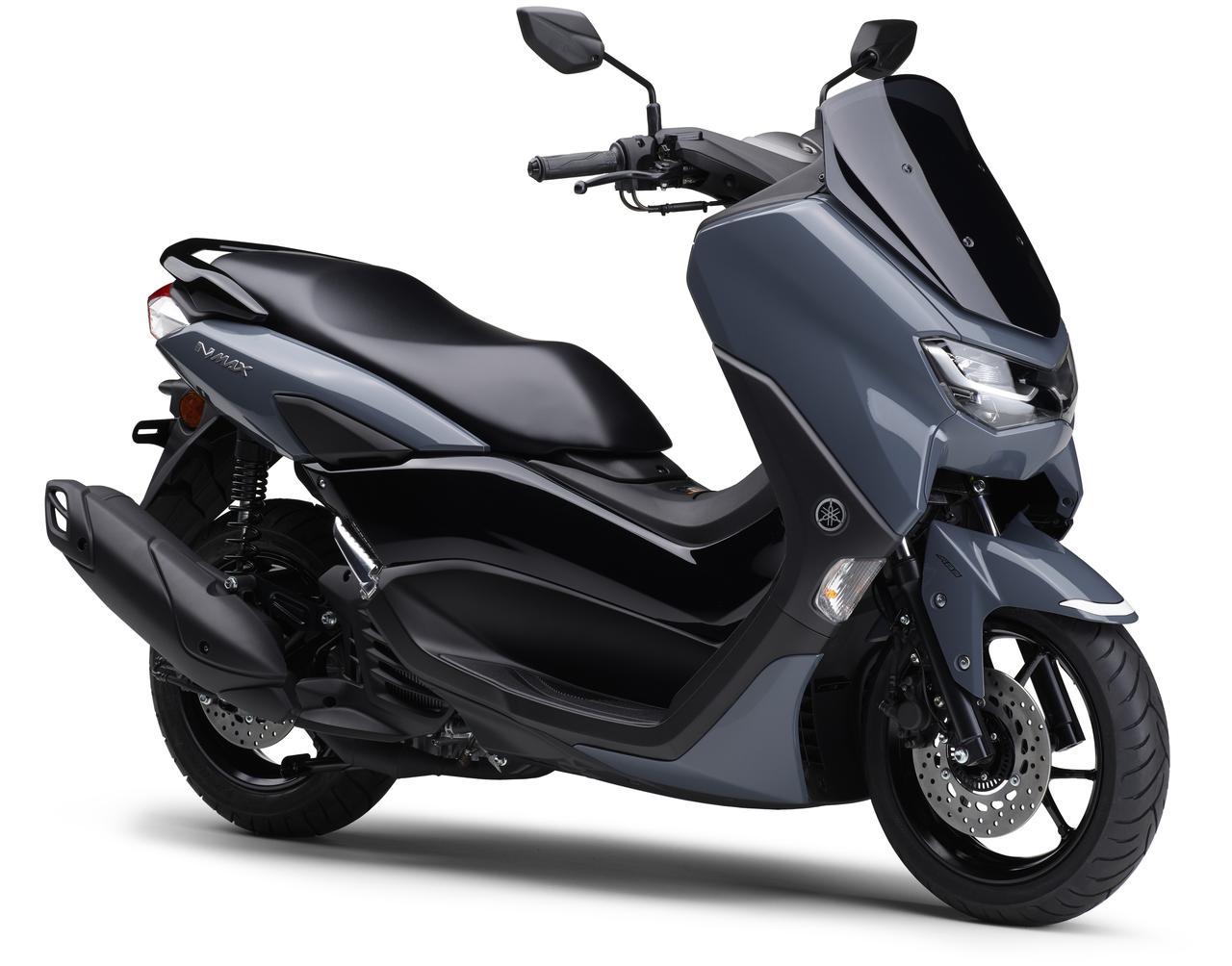 画像: YAMAHA NMAX ABS 総排気量:124cc エンジン形式:水冷4ストSOHC4バルブ単気筒 シート高:765mm 車両重量:131kg 発売日:2021年6月28日(月) 価格:税込36万8500円