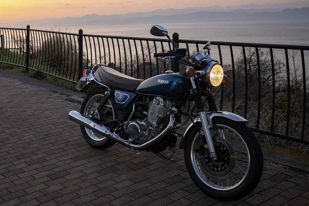 Images : 14番目の画像 - 【写真14枚】ヤマハ「SR400」 - webオートバイ