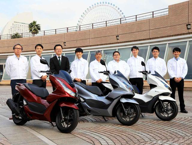 画像: 【開発者インタビュー】ホンダ新型「PCX」シリーズ誕生秘話 - webオートバイ