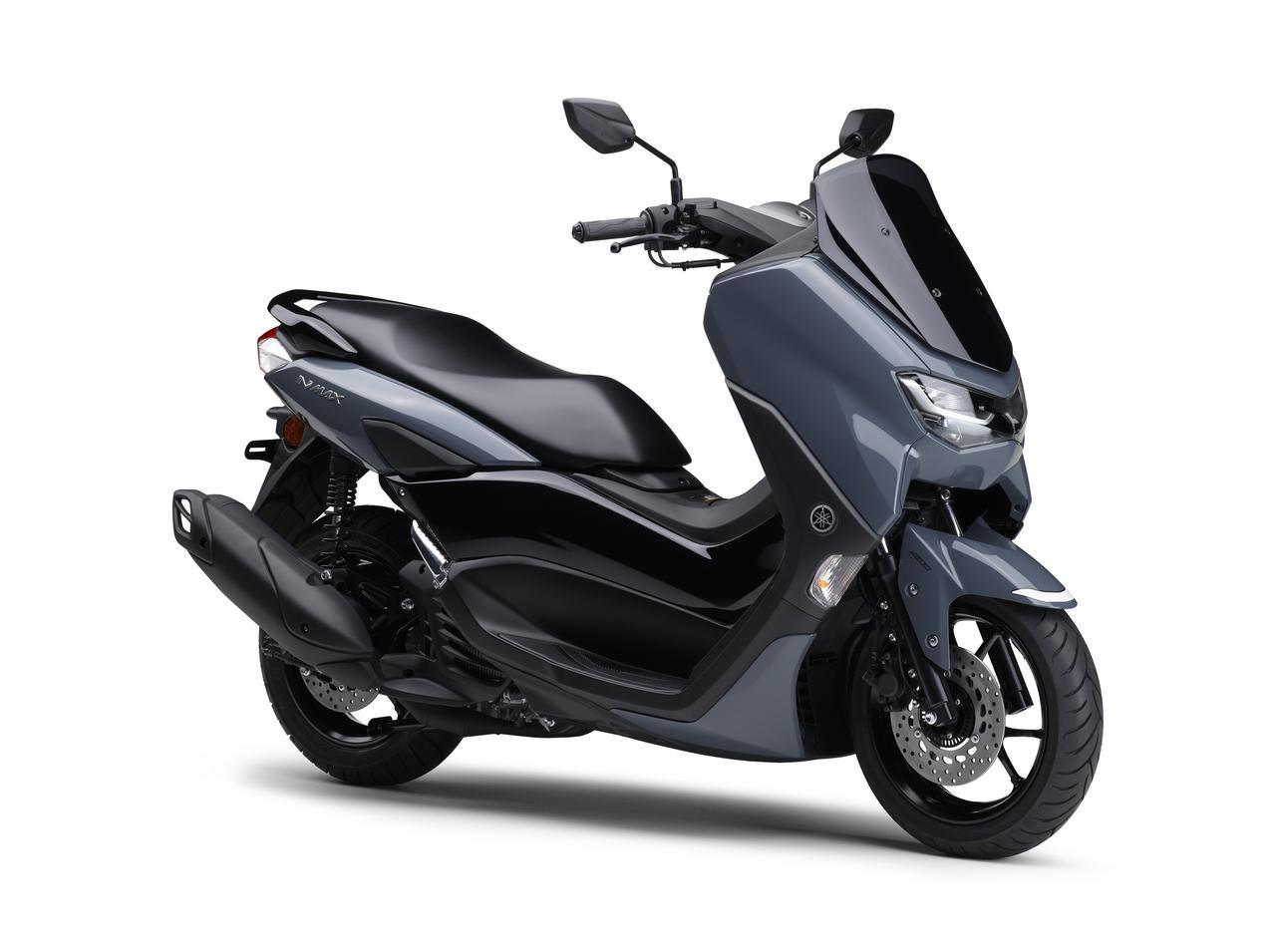 画像5: ヤマハが新型「NMAX ABS」を発売! エンジン改良&新フレームの採用とともにトラコンやスマホ連携機能も新搭載