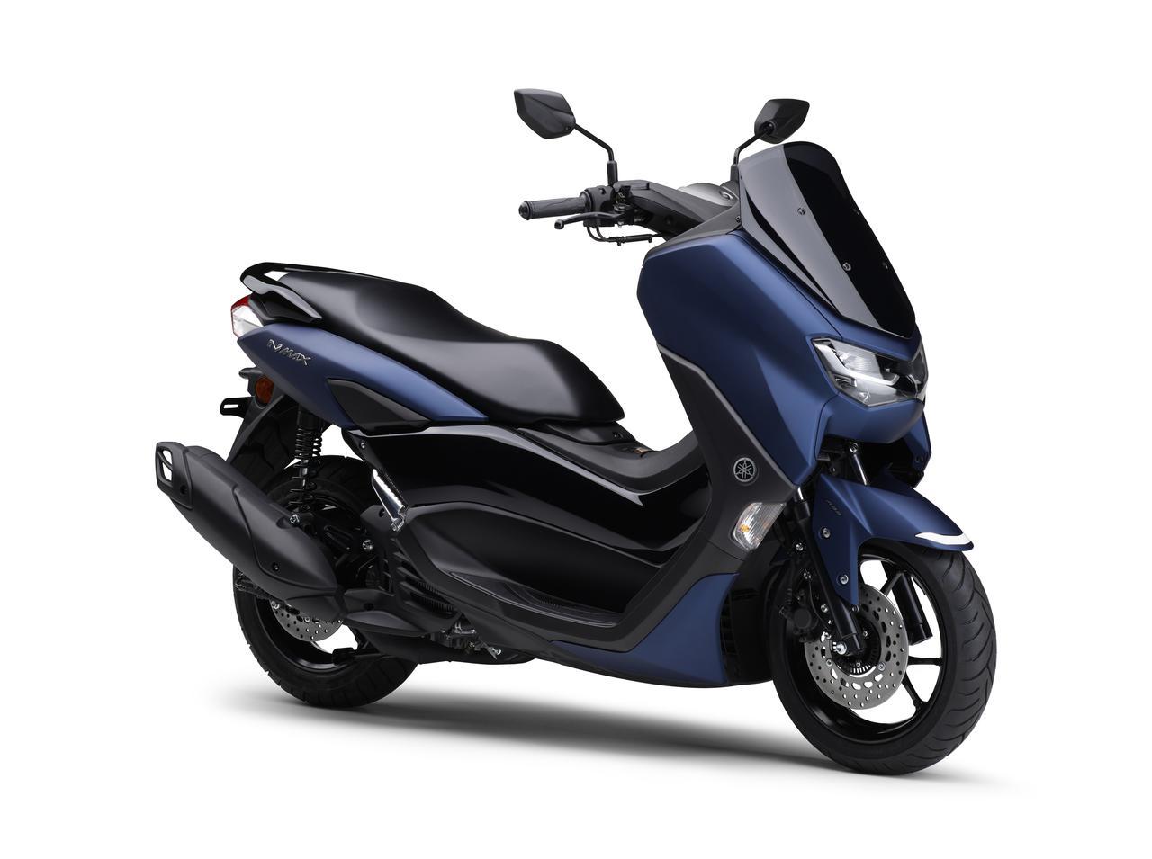 画像7: ヤマハが新型「NMAX ABS」を発売! エンジン改良&新フレームの採用とともにトラコンやスマホ連携機能も新搭載