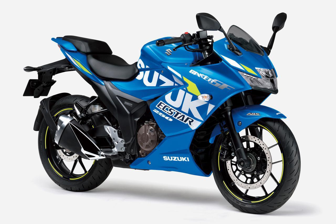 画像: スズキ「ジクサーSF250」2021年モデル情報 - webオートバイ
