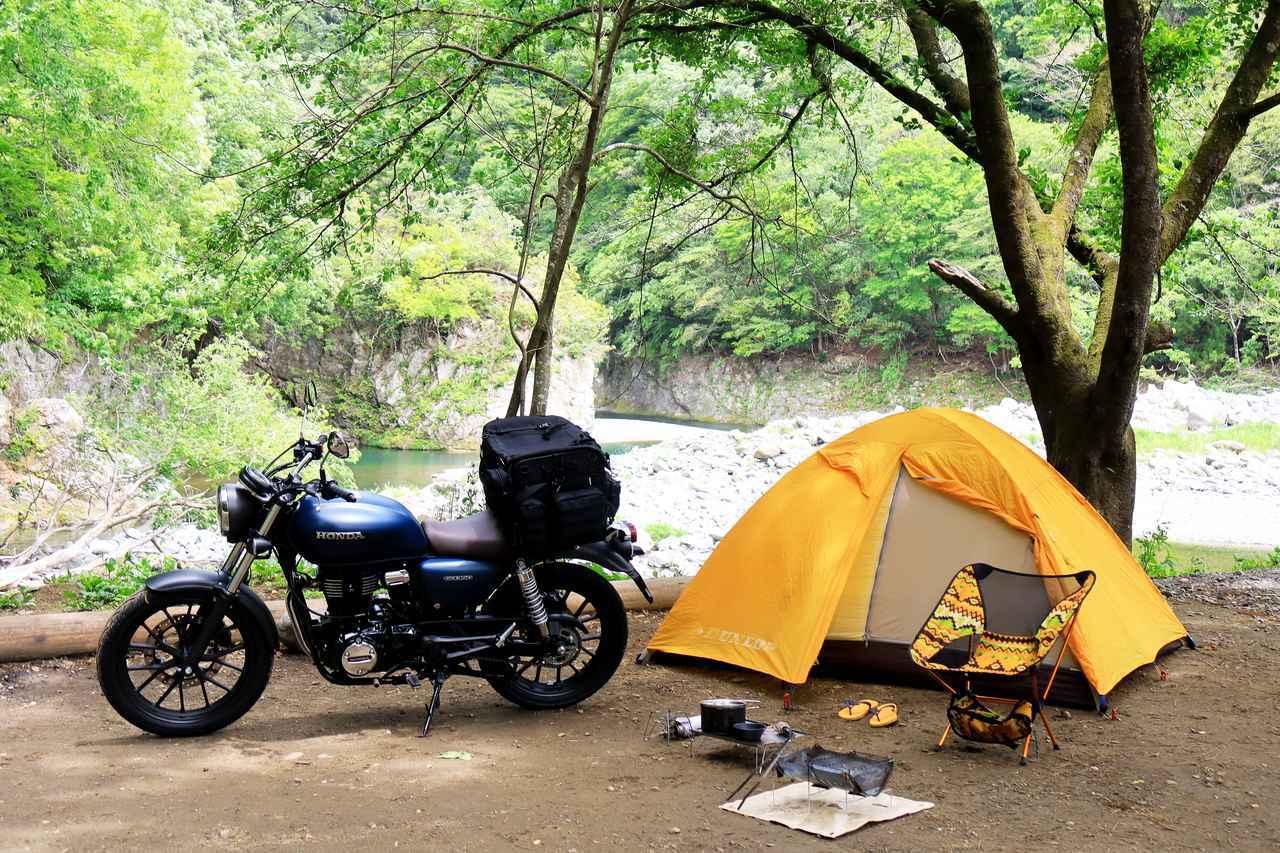 画像1: 「キャンプシートバッグ システム」を使ってGB350でキャンプをしてみた!
