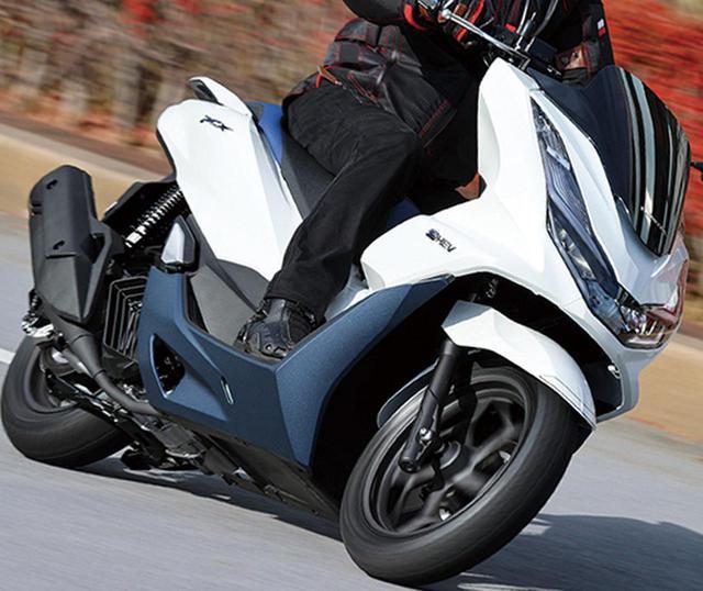 画像: 【インプレ】ホンダ「PCX e:HEV」(2021年) - webオートバイ