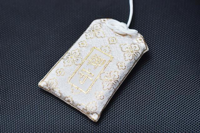 画像: お守袋。世の中にはこんな商品もあるのね。