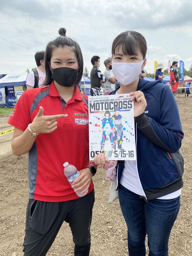 画像: #1 川井麻央選手。