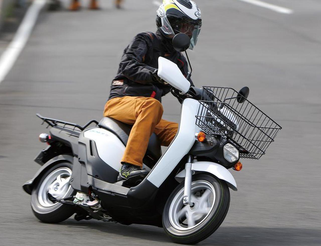 画像: 【インプレ】「ベンリィe:II/II プロ」(2020年) - webオートバイ