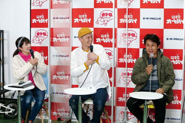画像: ▲向かって右から、伊藤真一さん、ノア・セレンさん、私梅本まどか。 www.youtube.com